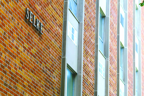 The new LLC is housed on the ground floor of Selke Hall. Photo by Nick Nelson/ The Dakota Student